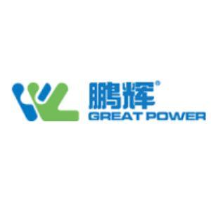 河南省鹏辉电源有限公司