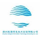 涿州能海信息技术咨询有限公司