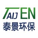 湖南泰景环保科技有限公司