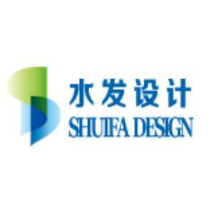 水发设计集团(山东)电力工程有限公司