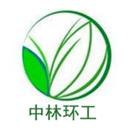 江苏中林环工生态环境科技有限公司