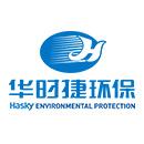 长沙华时捷环保科技发展股份有限公司