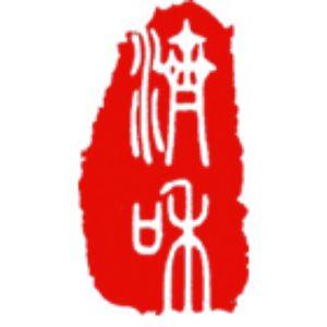 哈尔滨济和电力工程有限公司