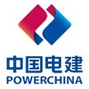 中国水利水电第一工程局有限公司