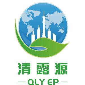 广州清露源环保工程有限公司