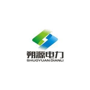 宁夏朔源电力设计咨询有限公司