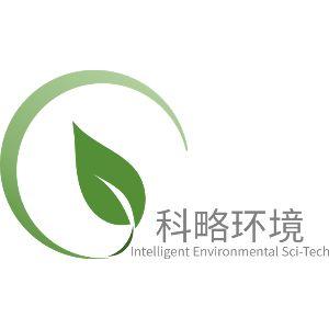 南京科略环境科技有限责任公司