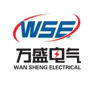 福建省万盛电气设备有限公司