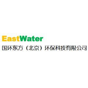 国环东方(北京)环保科技有限公司