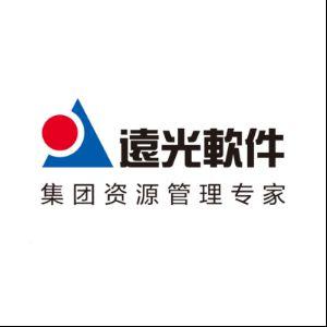 远光软件股份有限公司江苏分公司