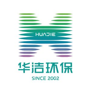 四川华洁嘉业环保科技有限责任公司