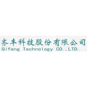 齐丰科技股份有限公司