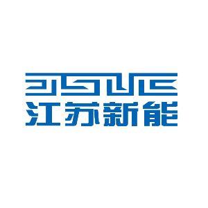 江苏新能海力海上风力发电有限公司