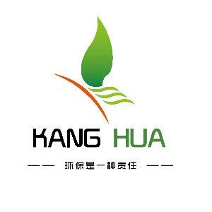 河北康华环保科技有限公司