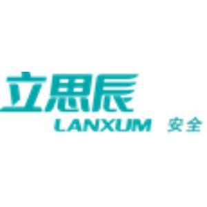 北京立思辰安科技术有限公司