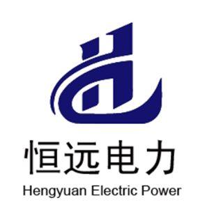 北京恒远电力设计有限公司