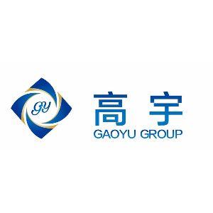 青岛高宇环保科技发展有限公司