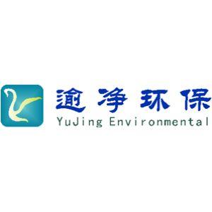 河北逾净环保科技有限公司