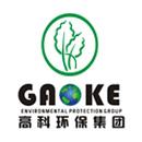 河北高科环保集团有限公司