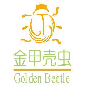 北京金甲壳虫环境科技股份有限公司