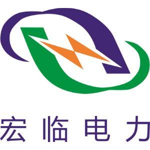 浙江宏临电力工程有限公司