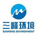 诸暨三峰环保能源有限公司