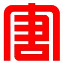中国大唐集团有限公司江西分公司
