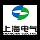 上海电气输配电集团有限公司