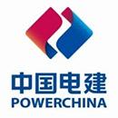 中国电建集团港航建设有限公司