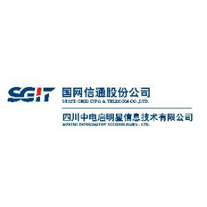 四川中电启明星信息技术有限公司