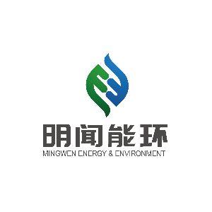 西安明闻能源环保工程有限公司