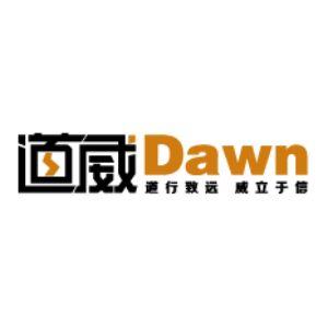 北京道威储能技术有限公司