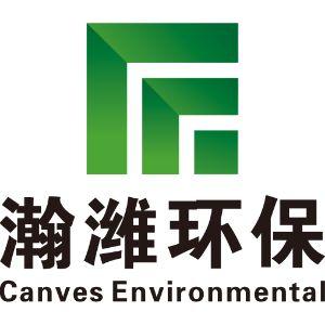 广东瀚潍环保投资有限公司各项目公司(东北片区)