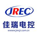黑龙江佳瑞电控设备有限公司