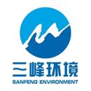 营山三峰环保能源有限公司