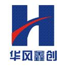 四川华风鑫创电力设计有限责任公司