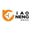 南京禾创源信息科技有限公司