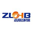 重庆志联节能环保有限公司