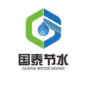 北京国泰节水发展股份有限公司