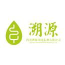 四川溯源环境监测有限公司