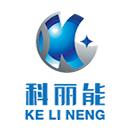 广西科丽能环保科技有限公司
