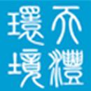 浙江天沣环境科技有限公司