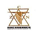 杭州通标环境检测技术有限公司