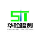 江西华检检测技术有限公司