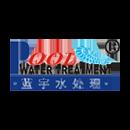 上海蓝宇水处理股份有限公司