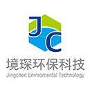 上海境琛环保科技有限公司