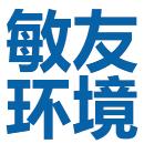 上海敏友环境检测技术有限公司