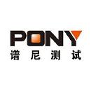 谱尼测试集团上海有限公司
