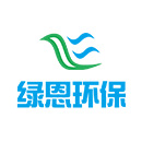 深圳市绿恩环保技术有限公司