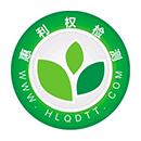 深圳市惠利权环境检测有限公司